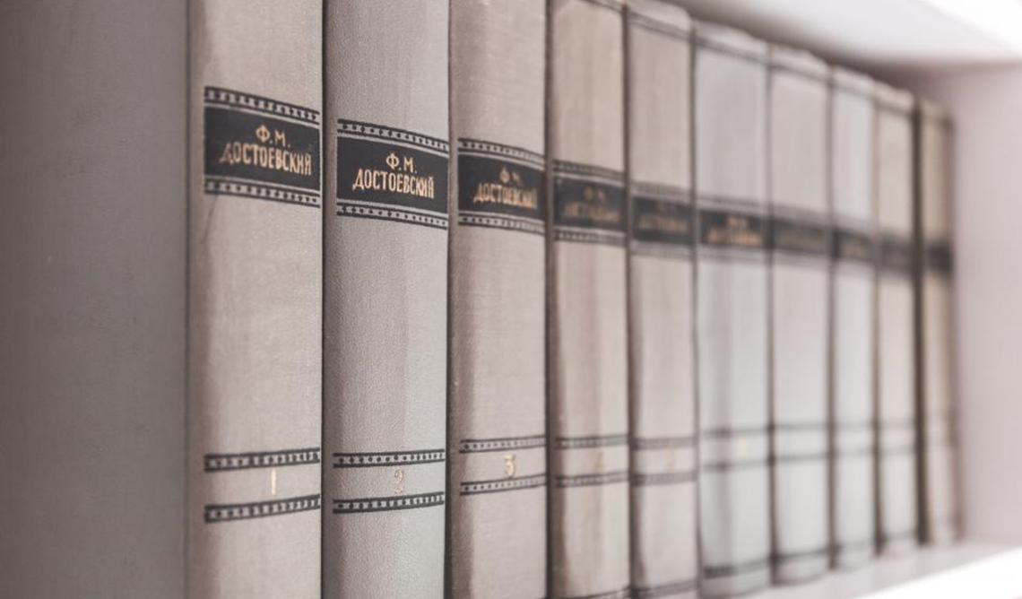 TAG PKJ : Les livres dans les livres