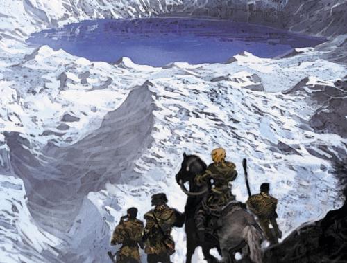Les mondes d'Ewilan tome 2 : l'œil d'Otolep
