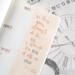 10 astuces pour décorer son Bullet Journal quand on est une quiche en dessin